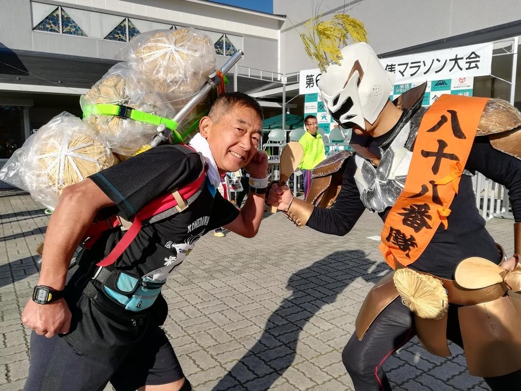 f:id:yamadaken1:20181125210245j:plain