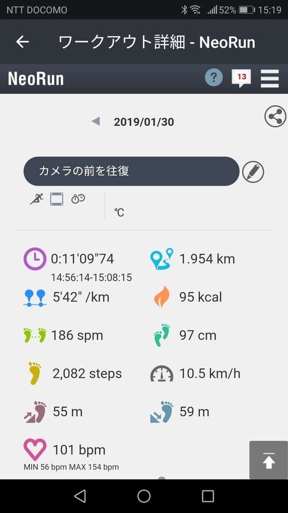 f:id:yamadaken1:20190201172256j:plain