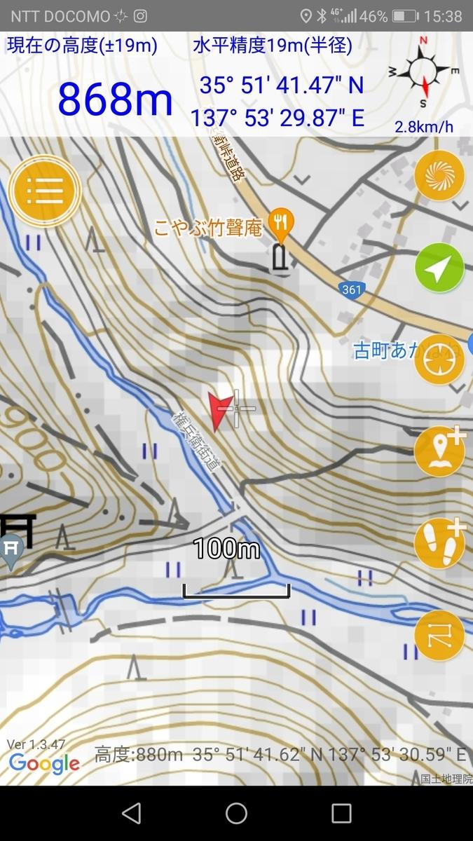 f:id:yamadaken1:20210729212642j:plain