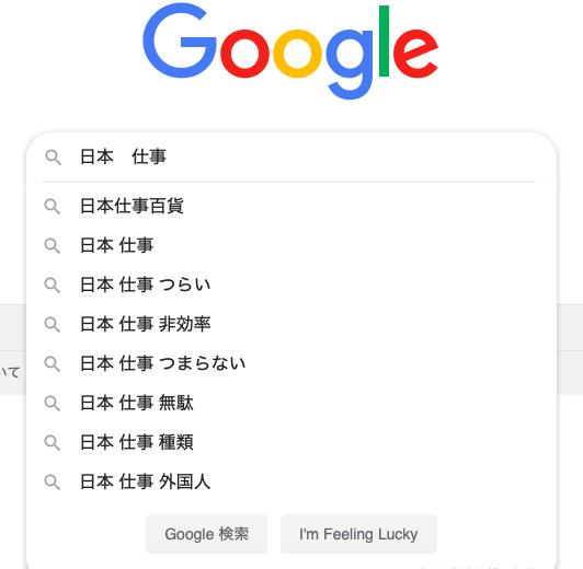 f:id:yamadaman0618:20191024143522p:plain