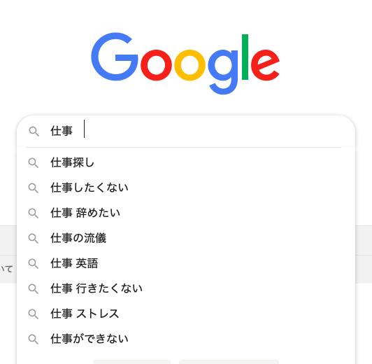 f:id:yamadaman0618:20191024143526p:plain