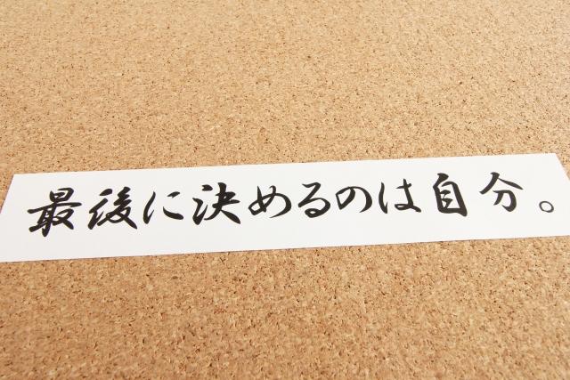 f:id:yamadaman0618:20191101005225j:plain