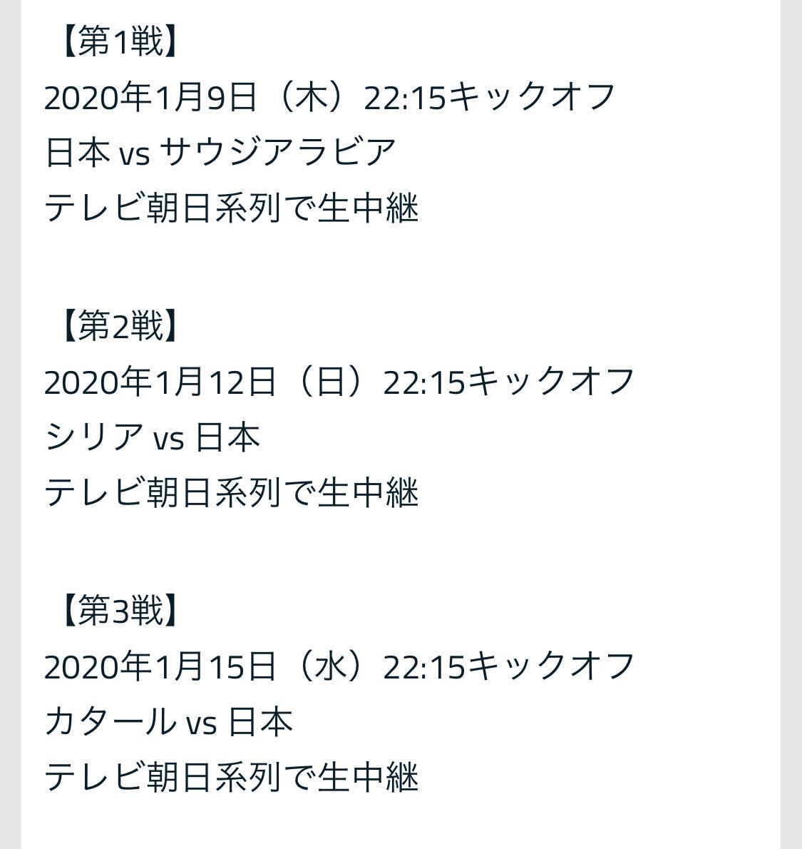 f:id:yamadaman0618:20191229201040j:plain