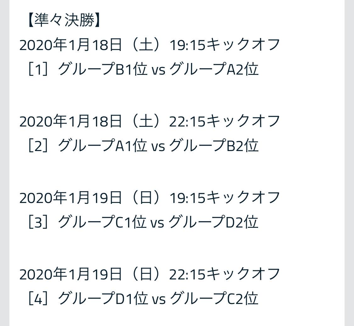 f:id:yamadaman0618:20191229201044j:plain