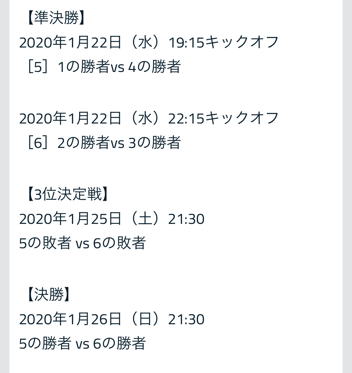 f:id:yamadaman0618:20191229201047j:plain
