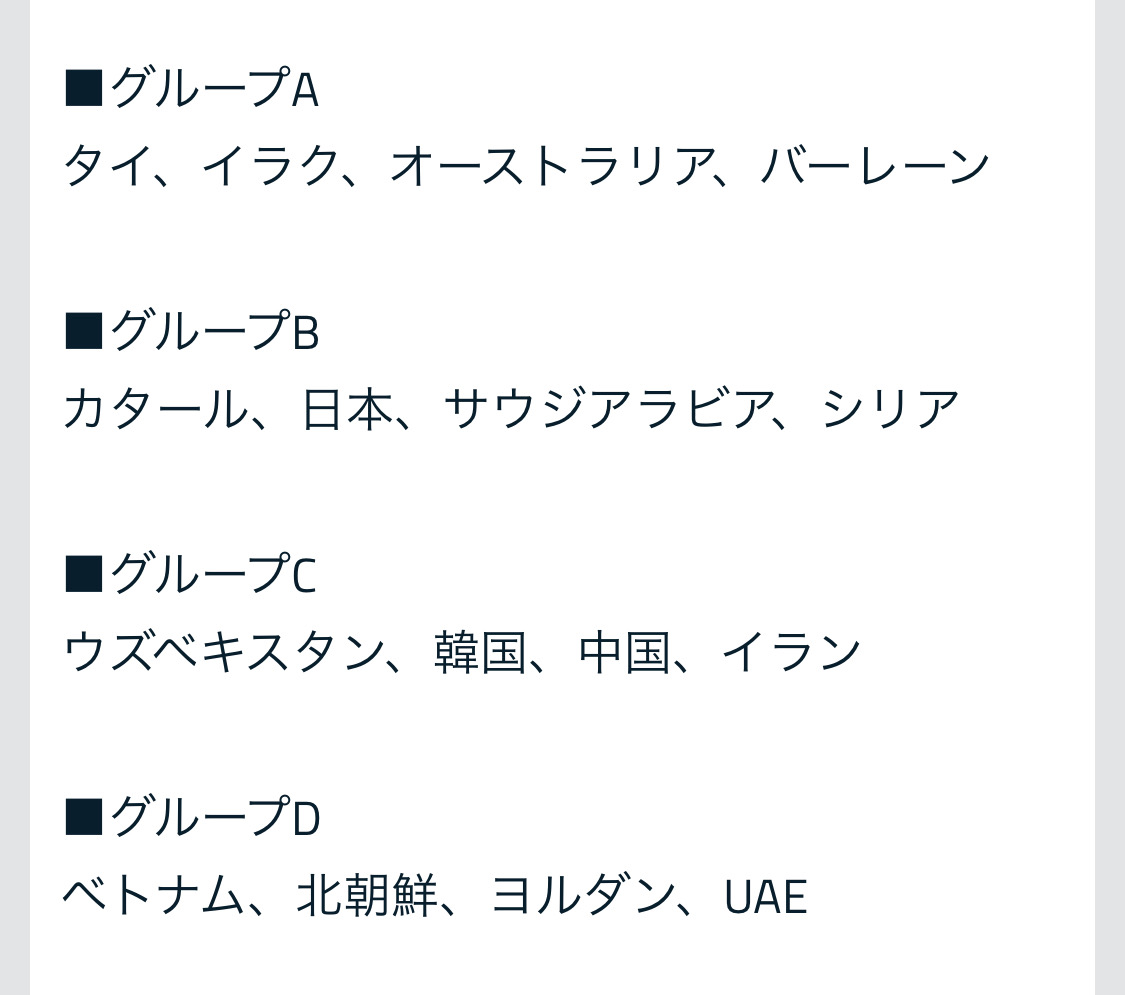 f:id:yamadaman0618:20191229201050j:plain
