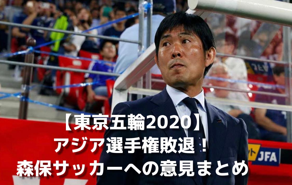 f:id:yamadaman0618:20200114003221j:plain