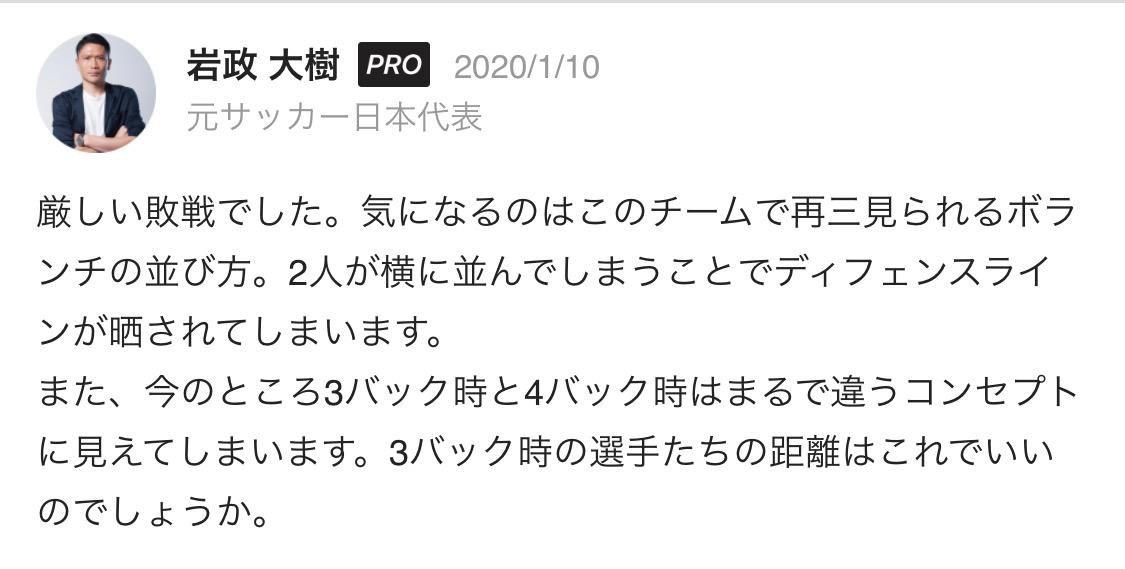 f:id:yamadaman0618:20200114003225j:plain