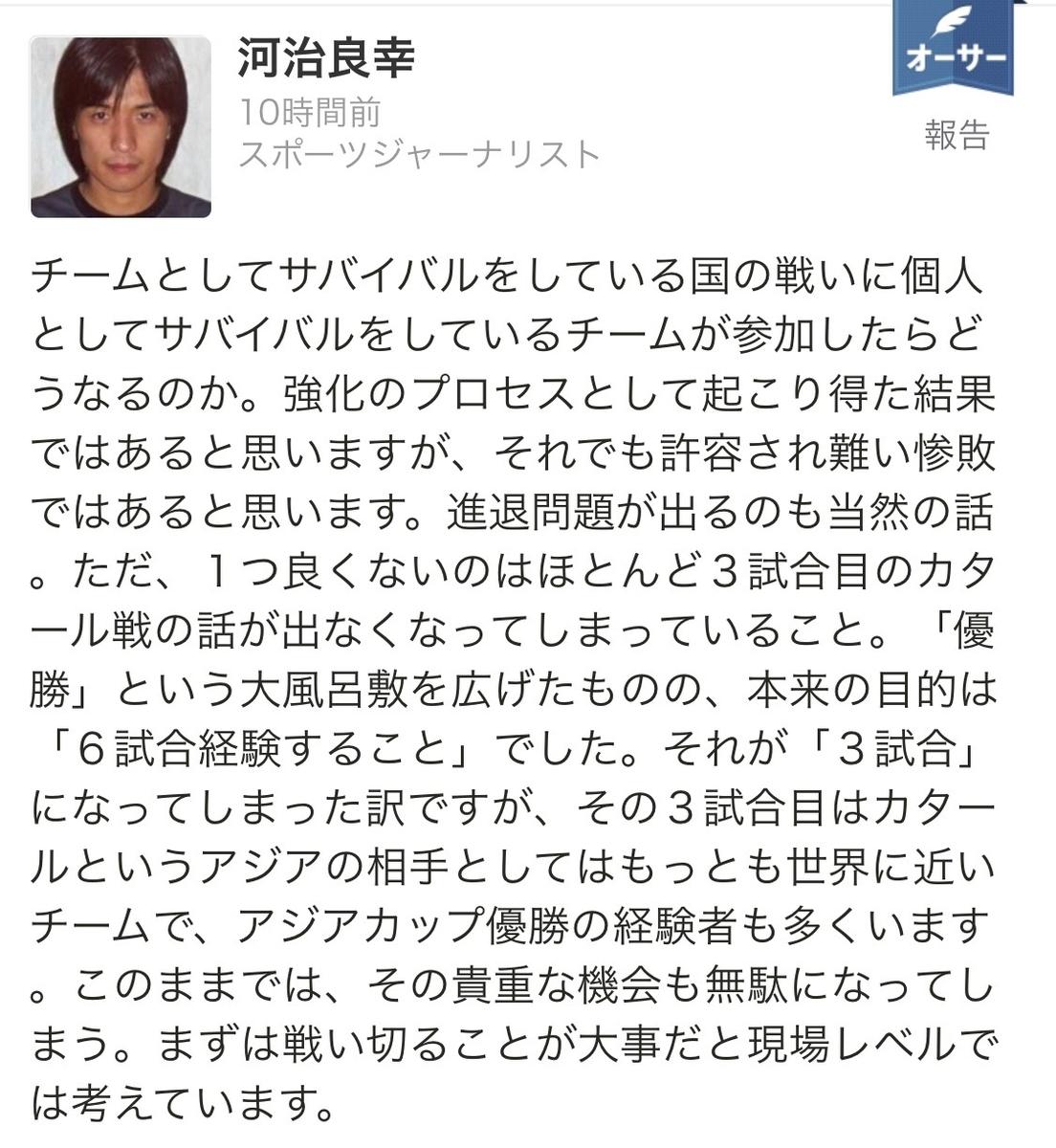 f:id:yamadaman0618:20200114003313j:plain