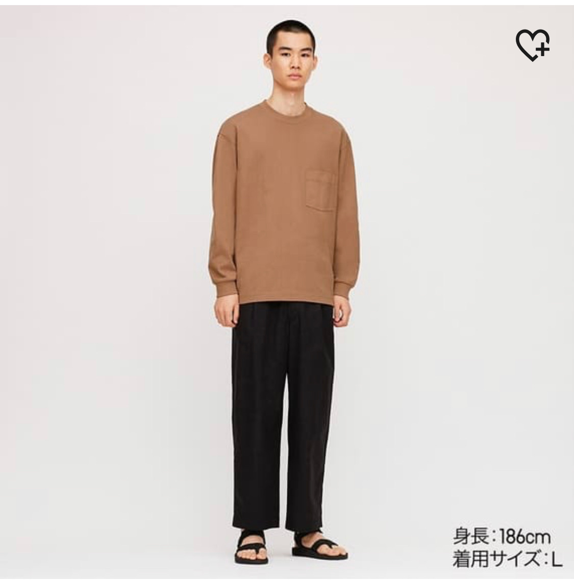 f:id:yamadaman0618:20200114235443j:plain