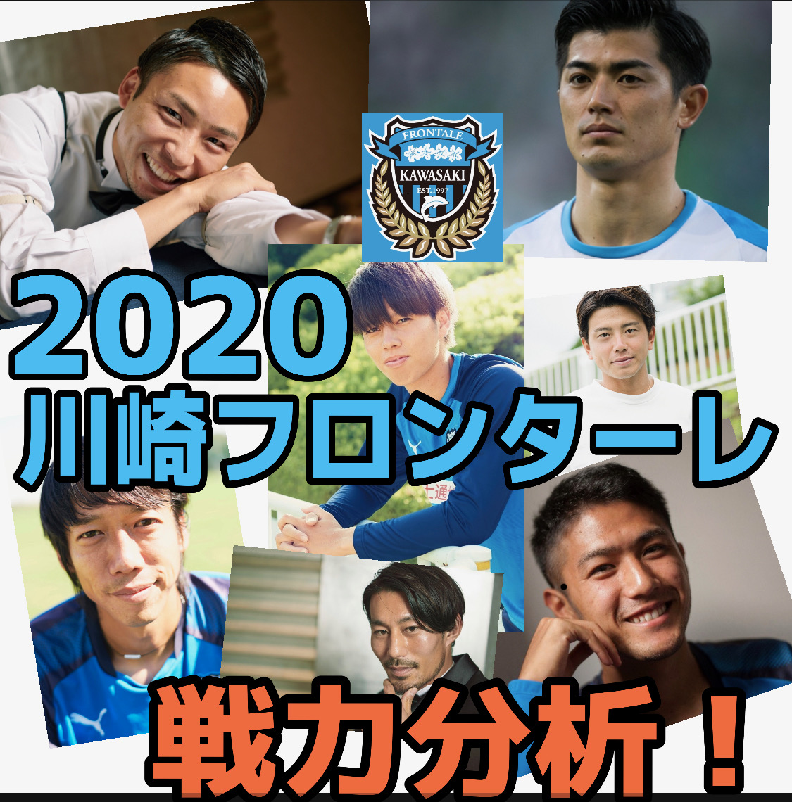 f:id:yamadaman0618:20200123213845j:plain