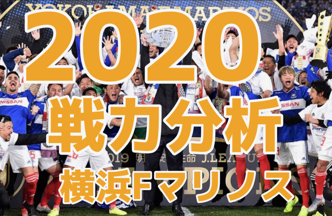 f:id:yamadaman0618:20200124111449j:plain
