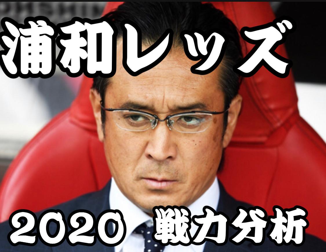 f:id:yamadaman0618:20200124113108j:plain