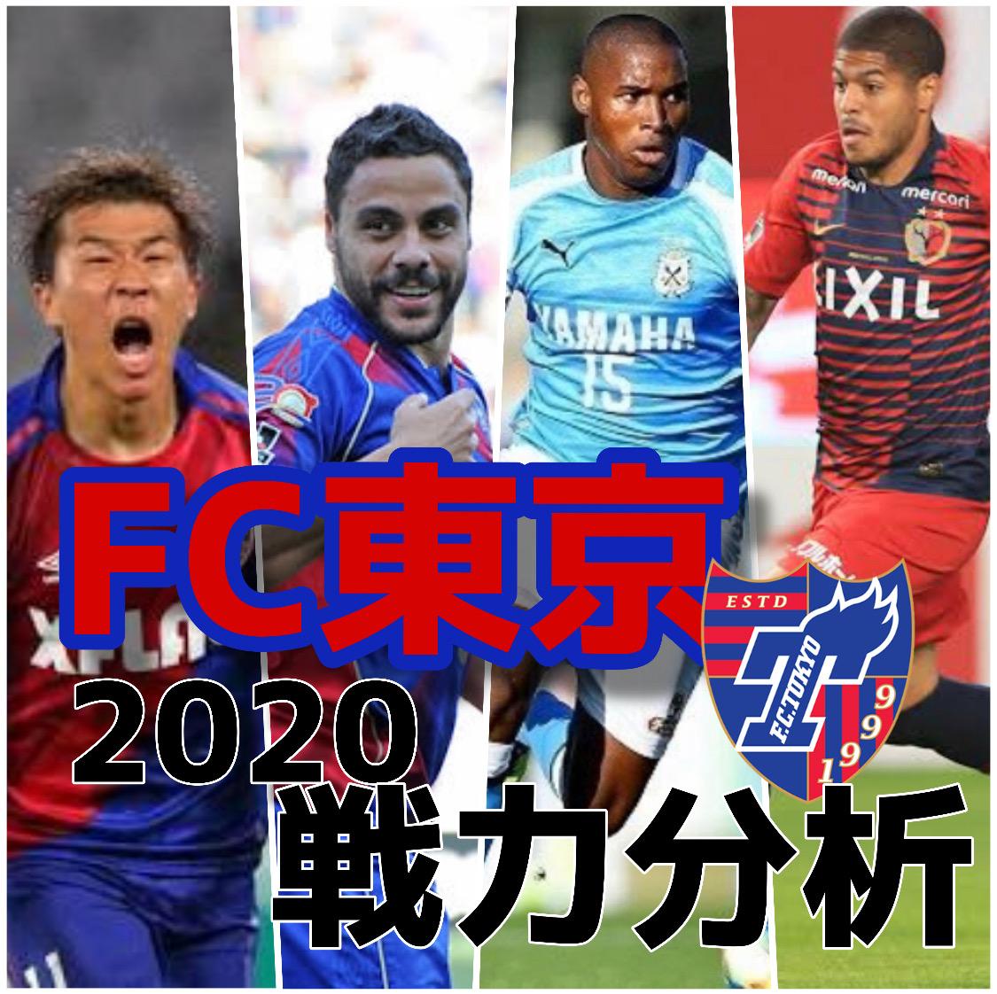 f:id:yamadaman0618:20200125103629j:plain