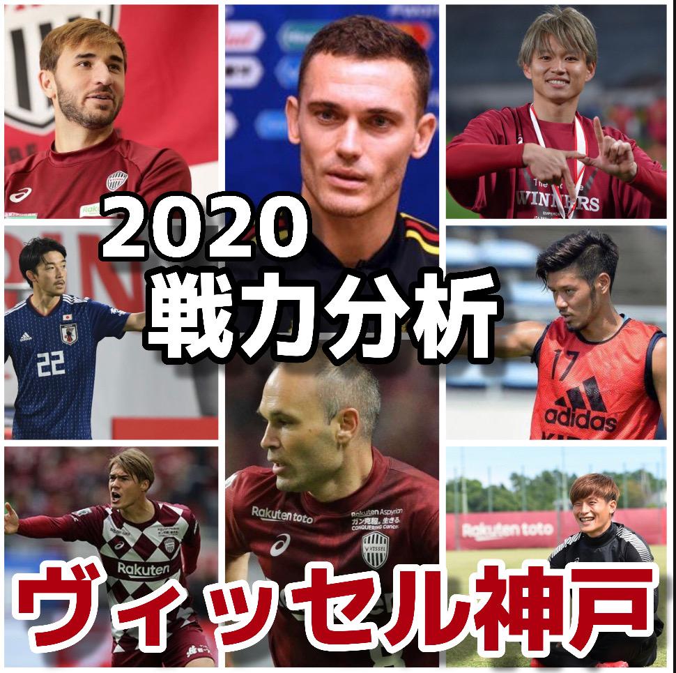f:id:yamadaman0618:20200125204828j:plain