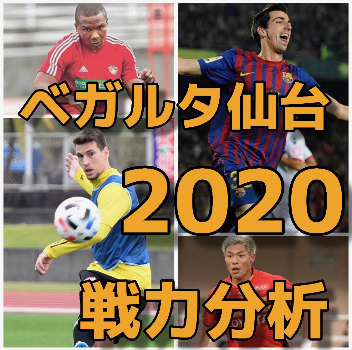 f:id:yamadaman0618:20200126223629j:plain