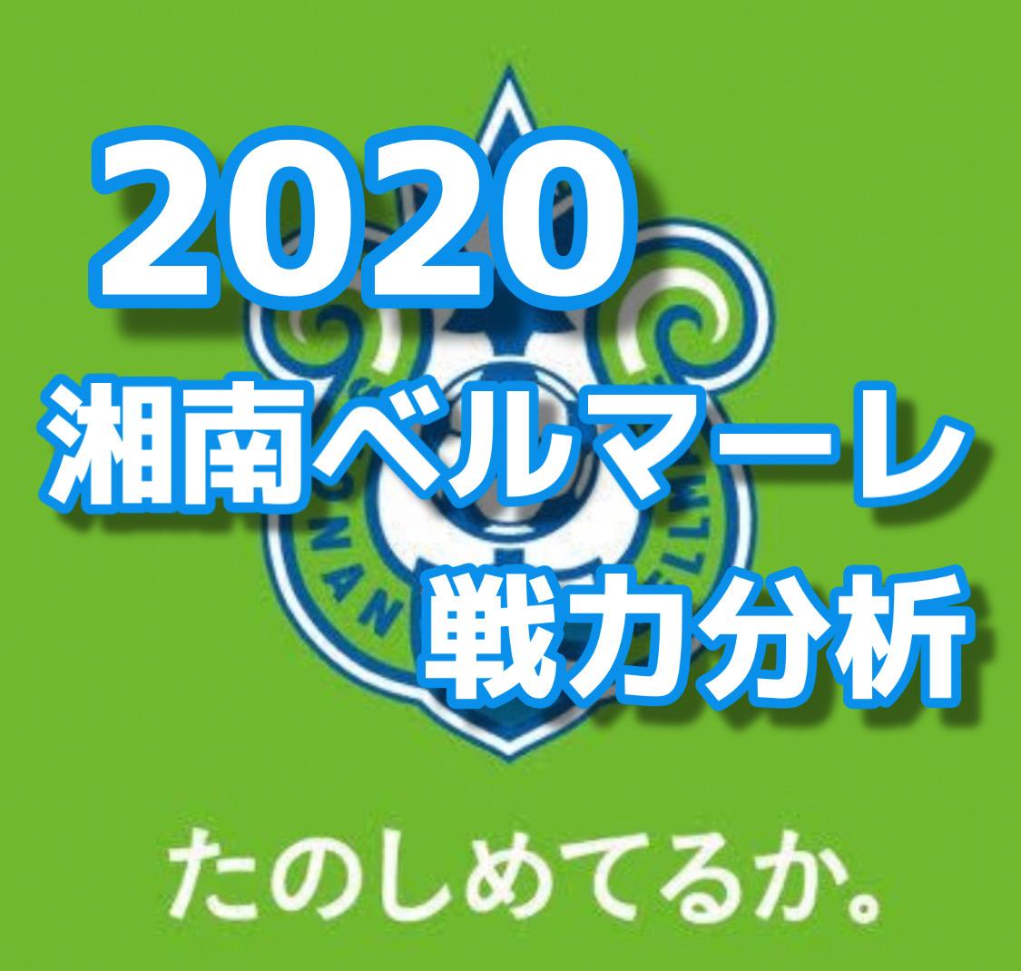 f:id:yamadaman0618:20200127215734j:plain