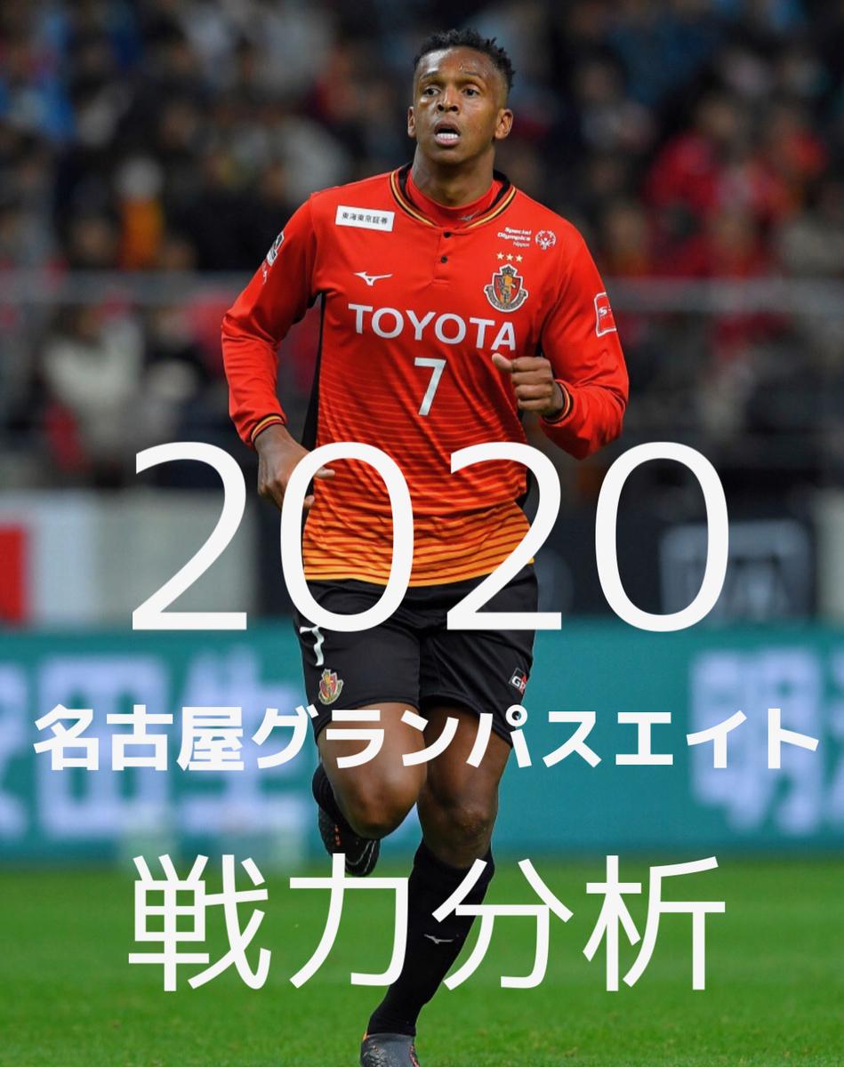 f:id:yamadaman0618:20200129002501j:plain