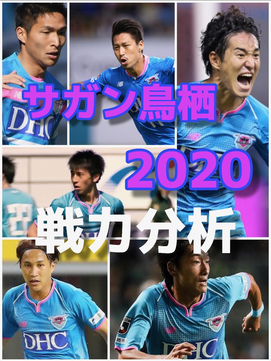 f:id:yamadaman0618:20200129221305j:plain