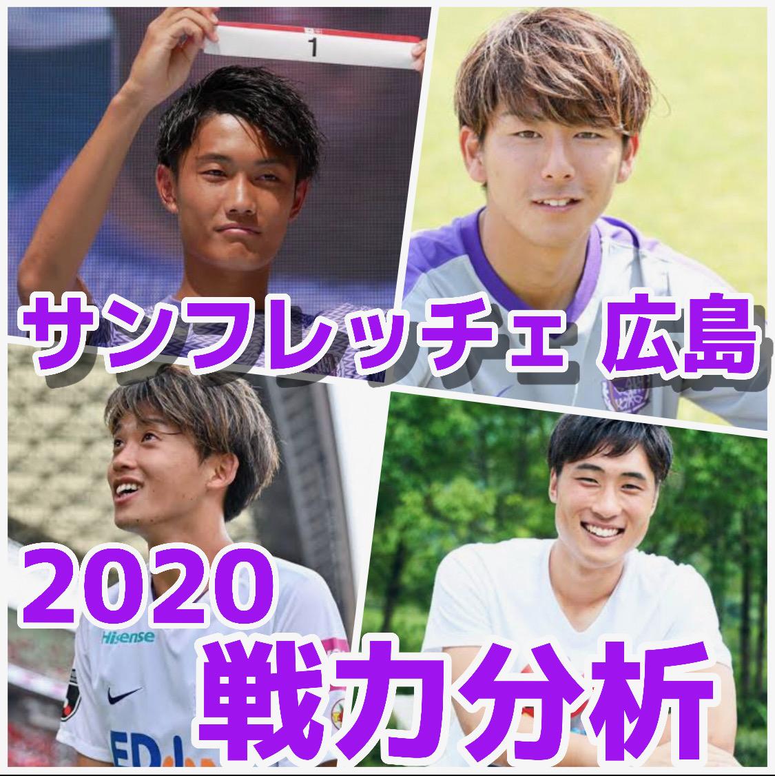 f:id:yamadaman0618:20200130235610j:plain