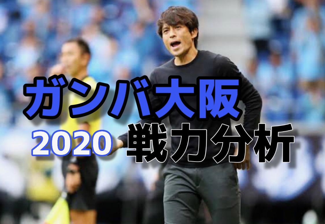 f:id:yamadaman0618:20200201010441j:plain