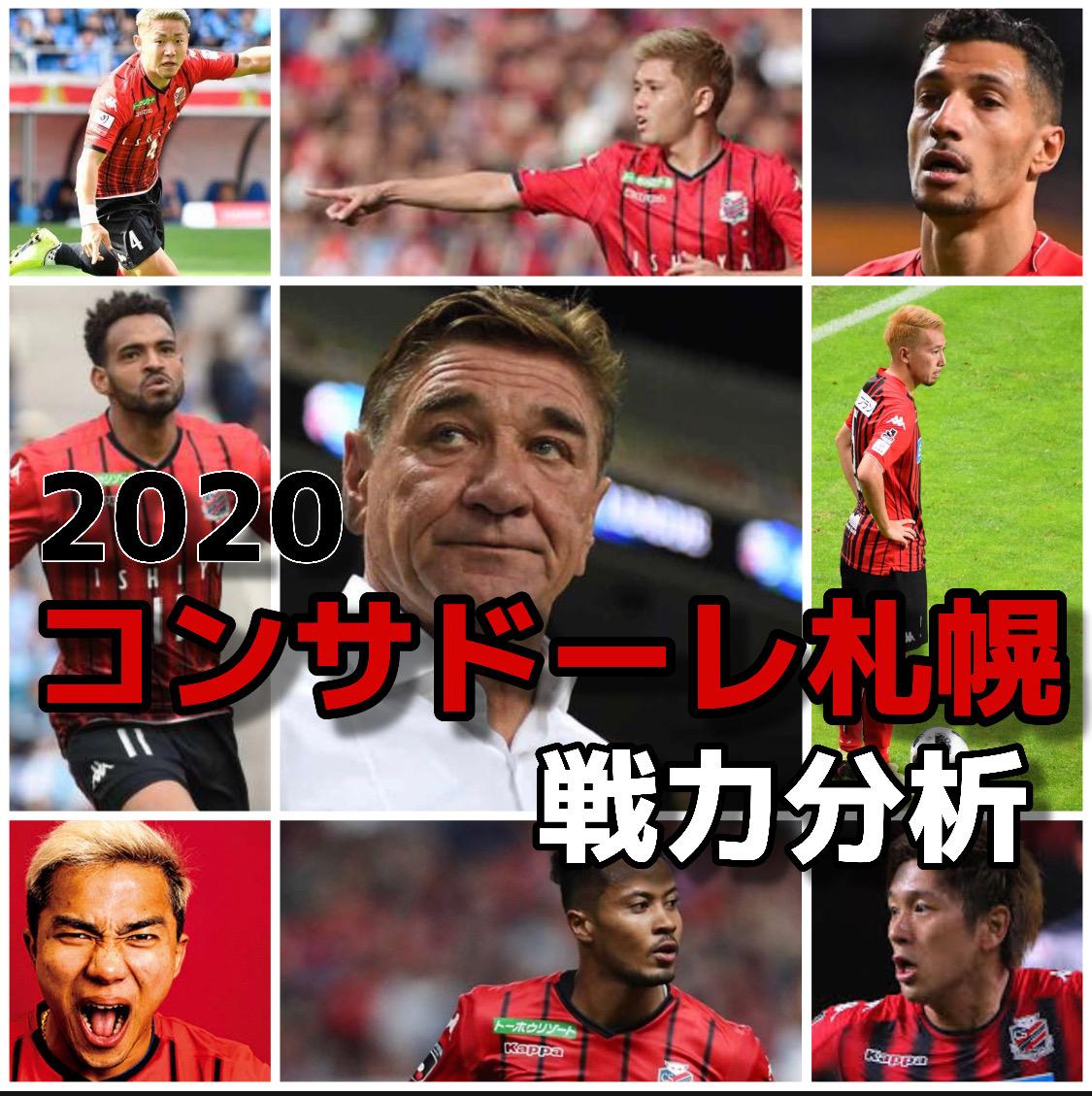 f:id:yamadaman0618:20200202211717j:plain