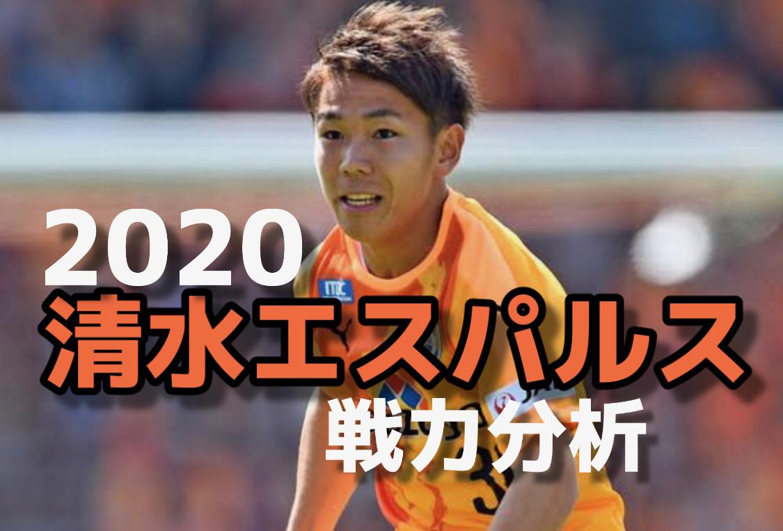 f:id:yamadaman0618:20200203230818j:plain