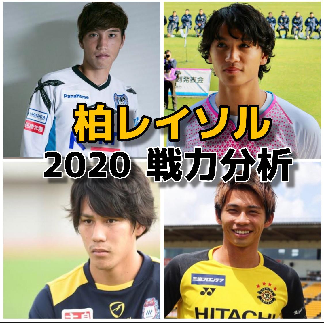 f:id:yamadaman0618:20200204204458j:plain