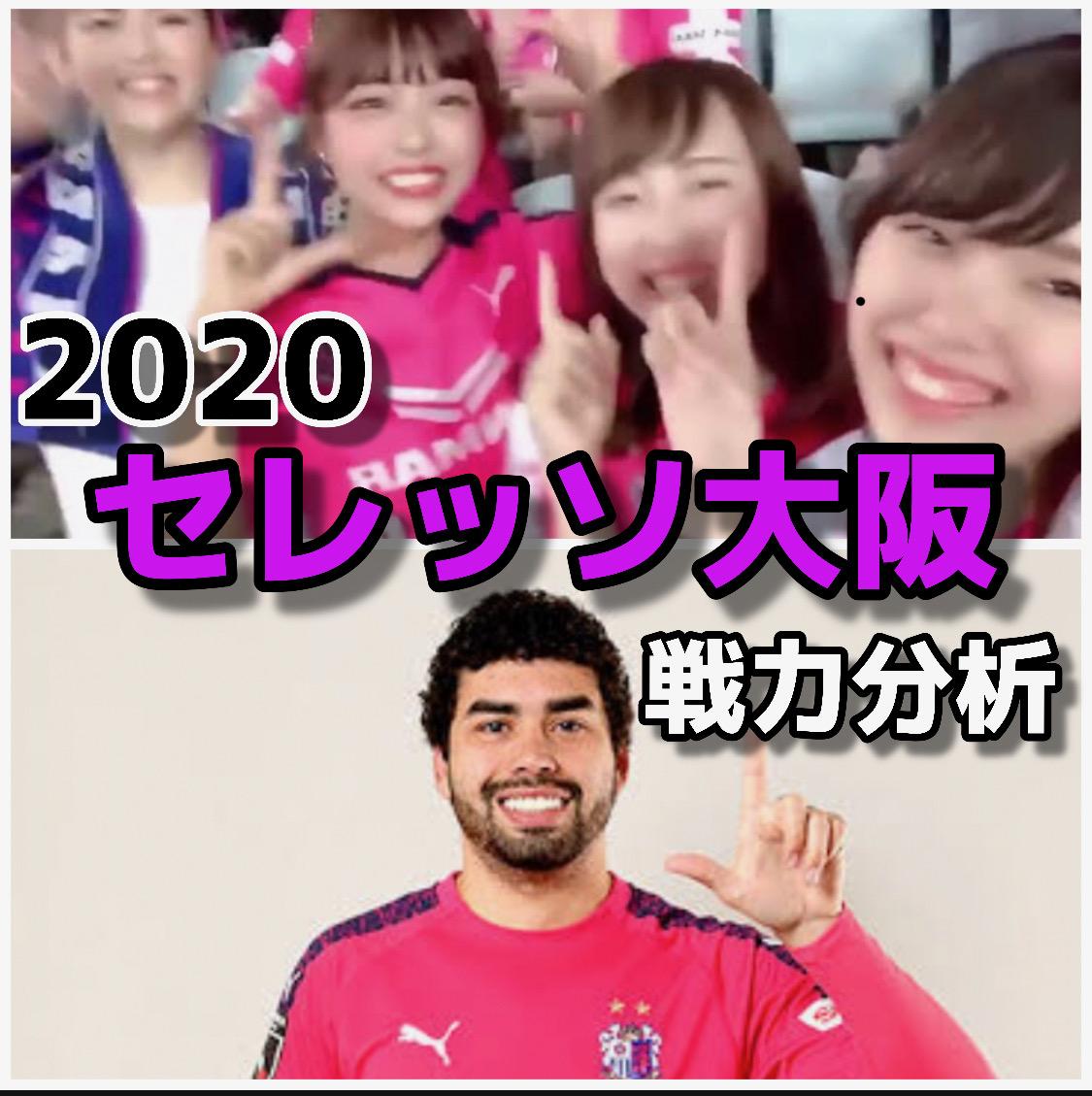 f:id:yamadaman0618:20200205155631j:plain