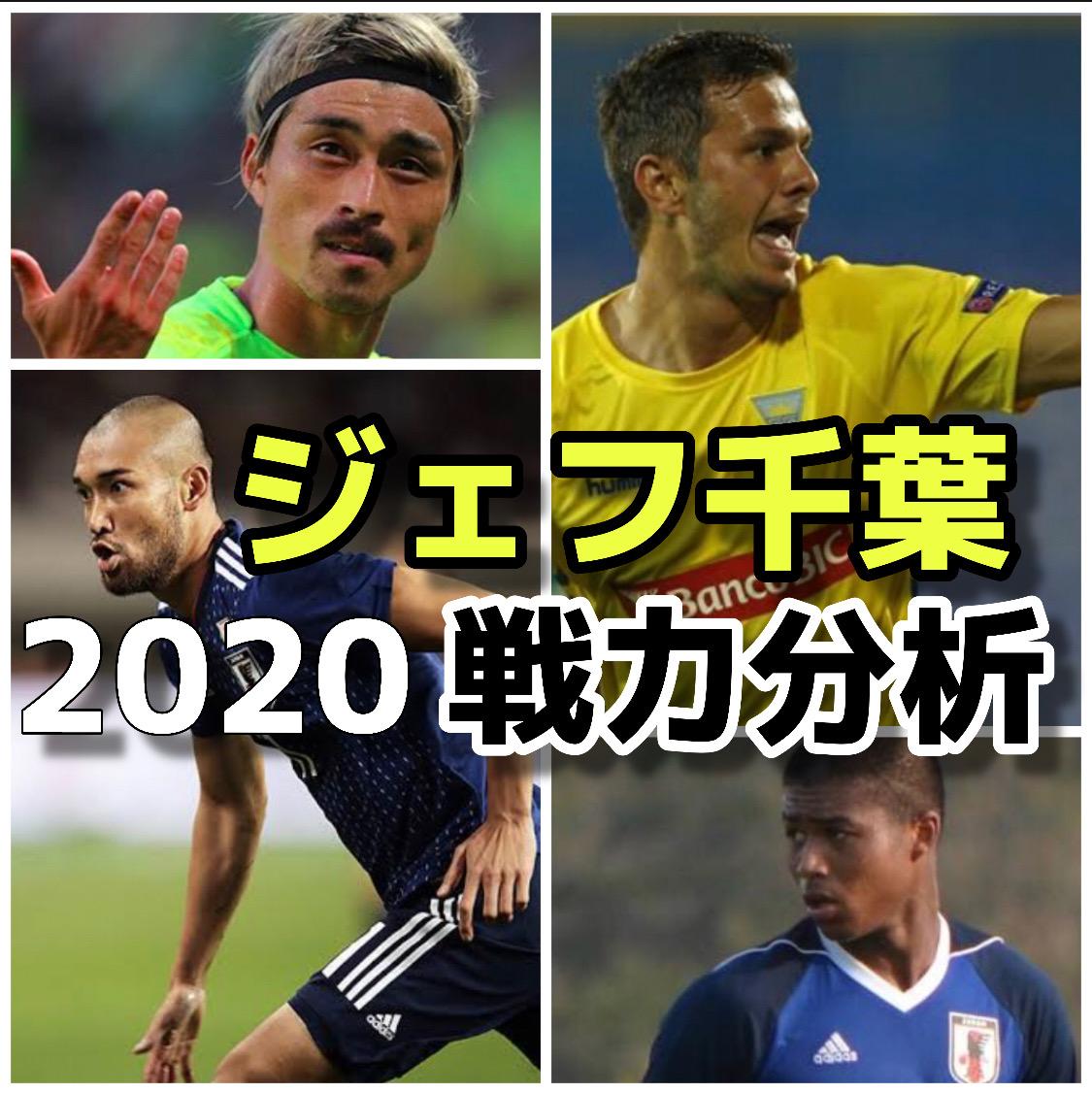 f:id:yamadaman0618:20200206220618j:plain