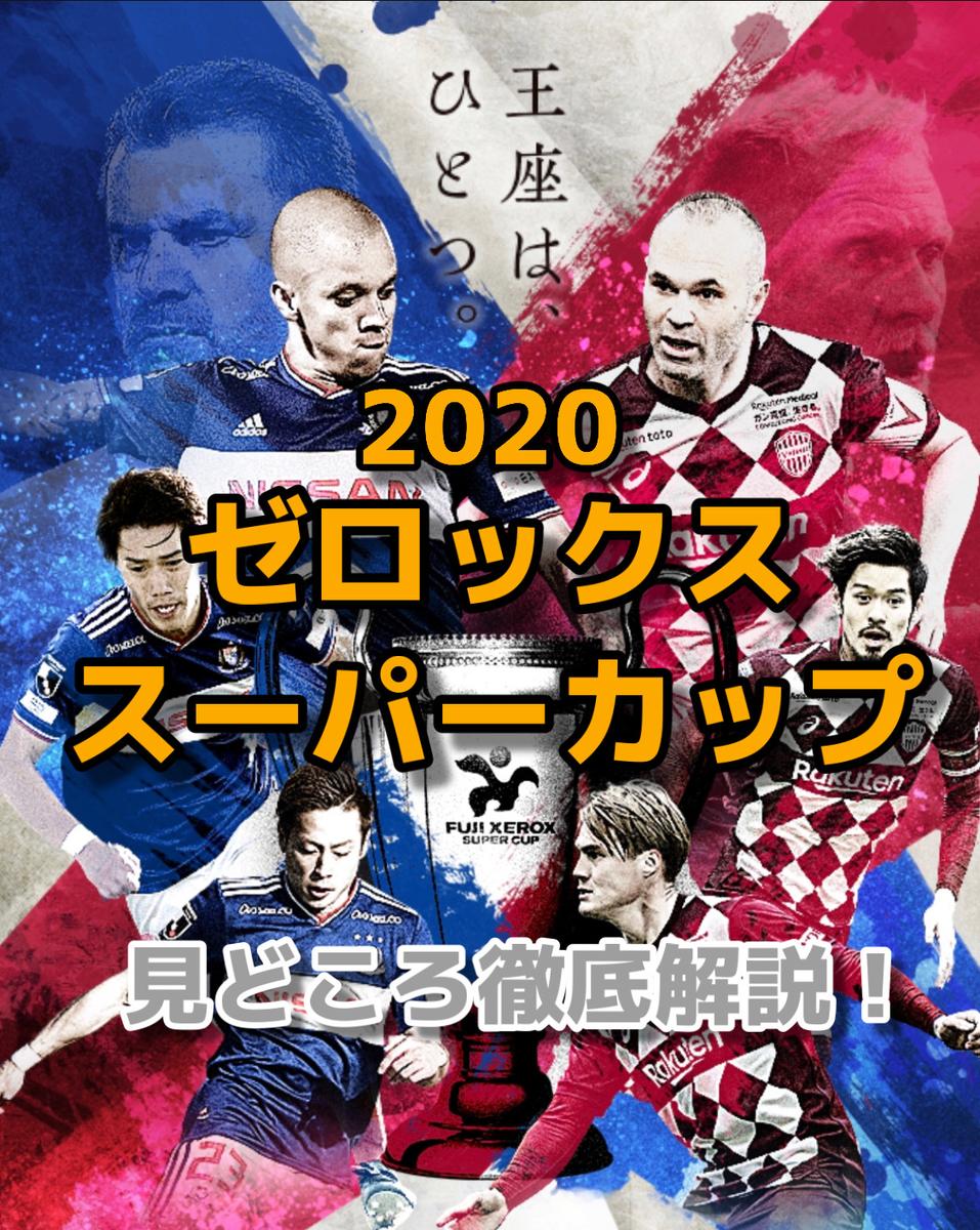 f:id:yamadaman0618:20200207230800j:plain