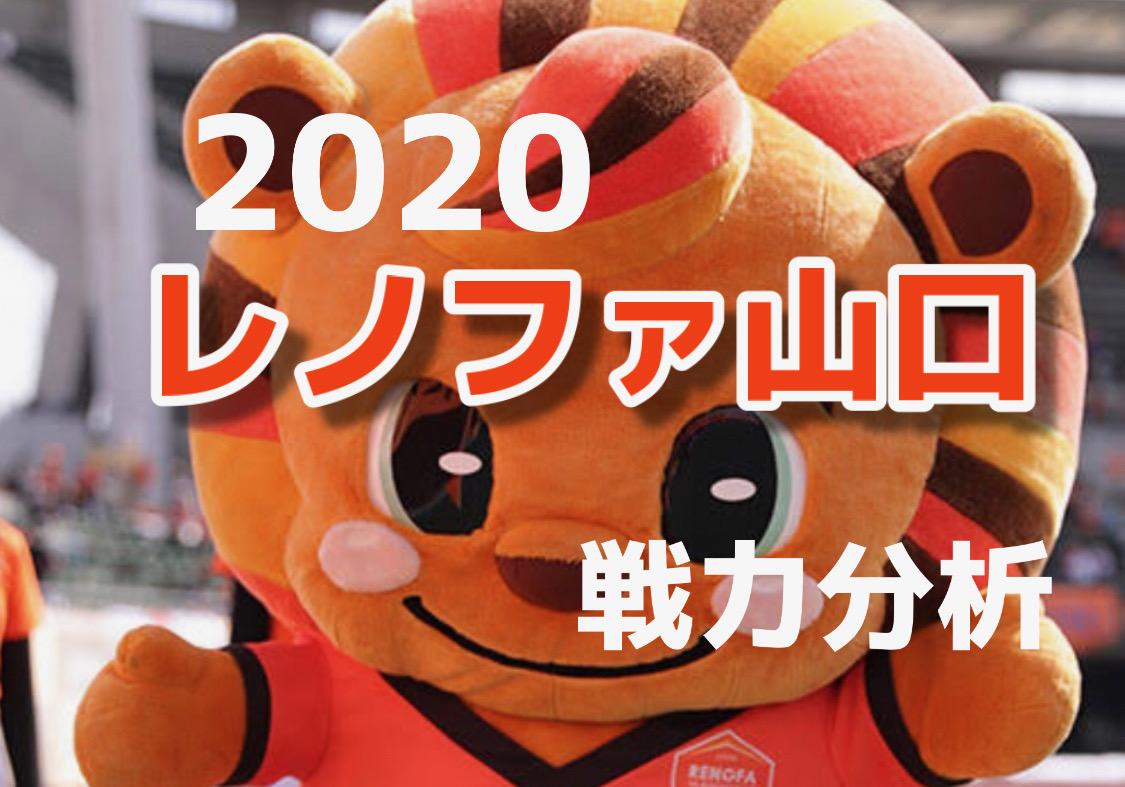 f:id:yamadaman0618:20200210224208j:plain