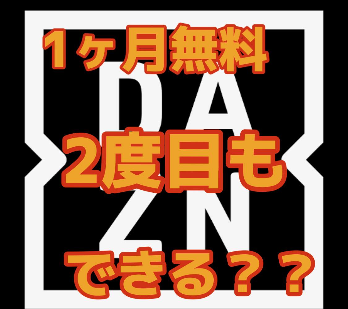 f:id:yamadaman0618:20200213221327j:plain
