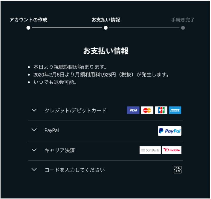 f:id:yamadaman0618:20200213222547p:plain
