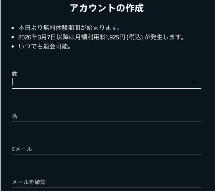 f:id:yamadaman0618:20200213222748p:plain