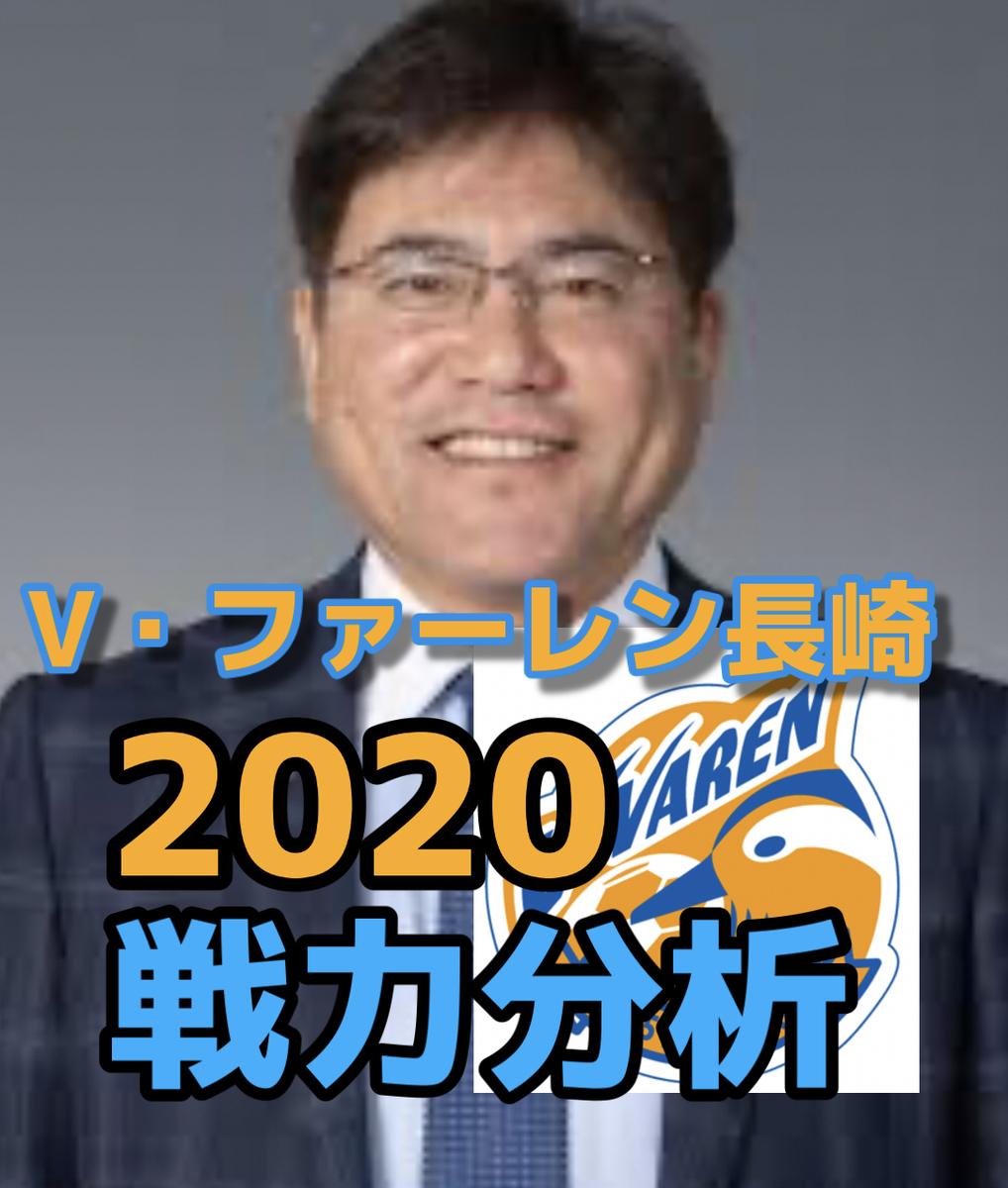 f:id:yamadaman0618:20200214220023j:plain