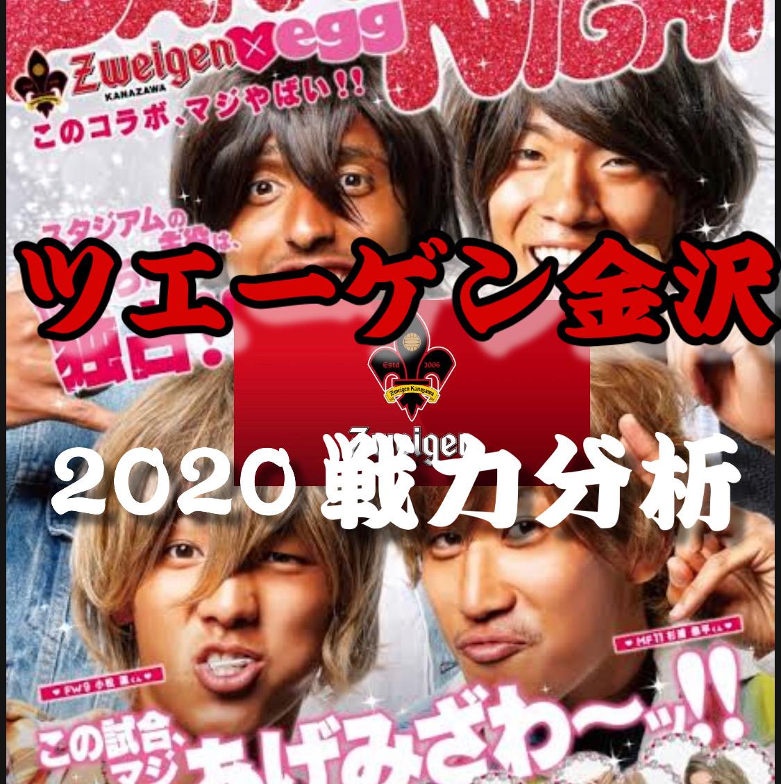 f:id:yamadaman0618:20200217145405j:plain
