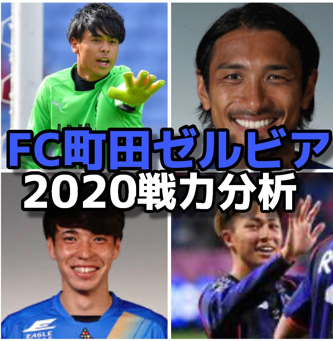 f:id:yamadaman0618:20200218220323j:plain