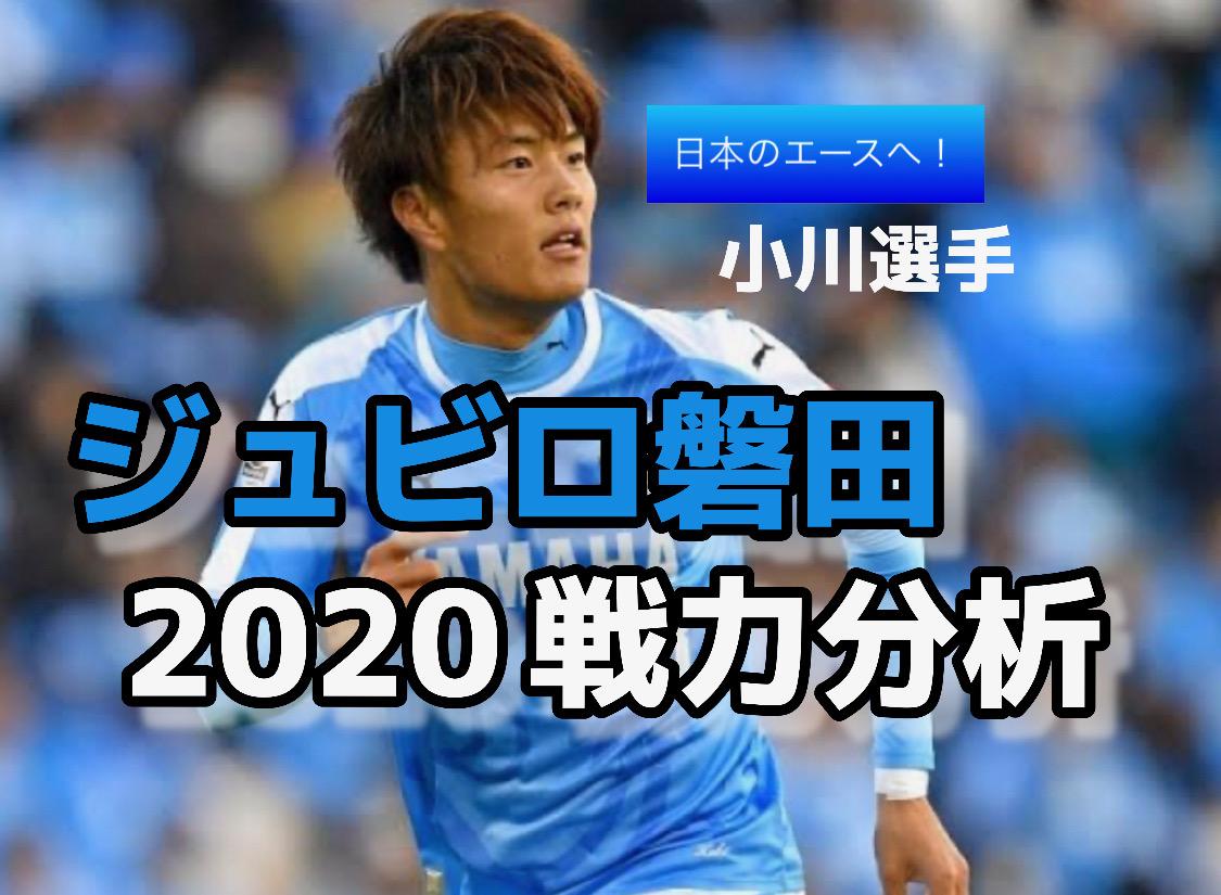 f:id:yamadaman0618:20200220215004j:plain