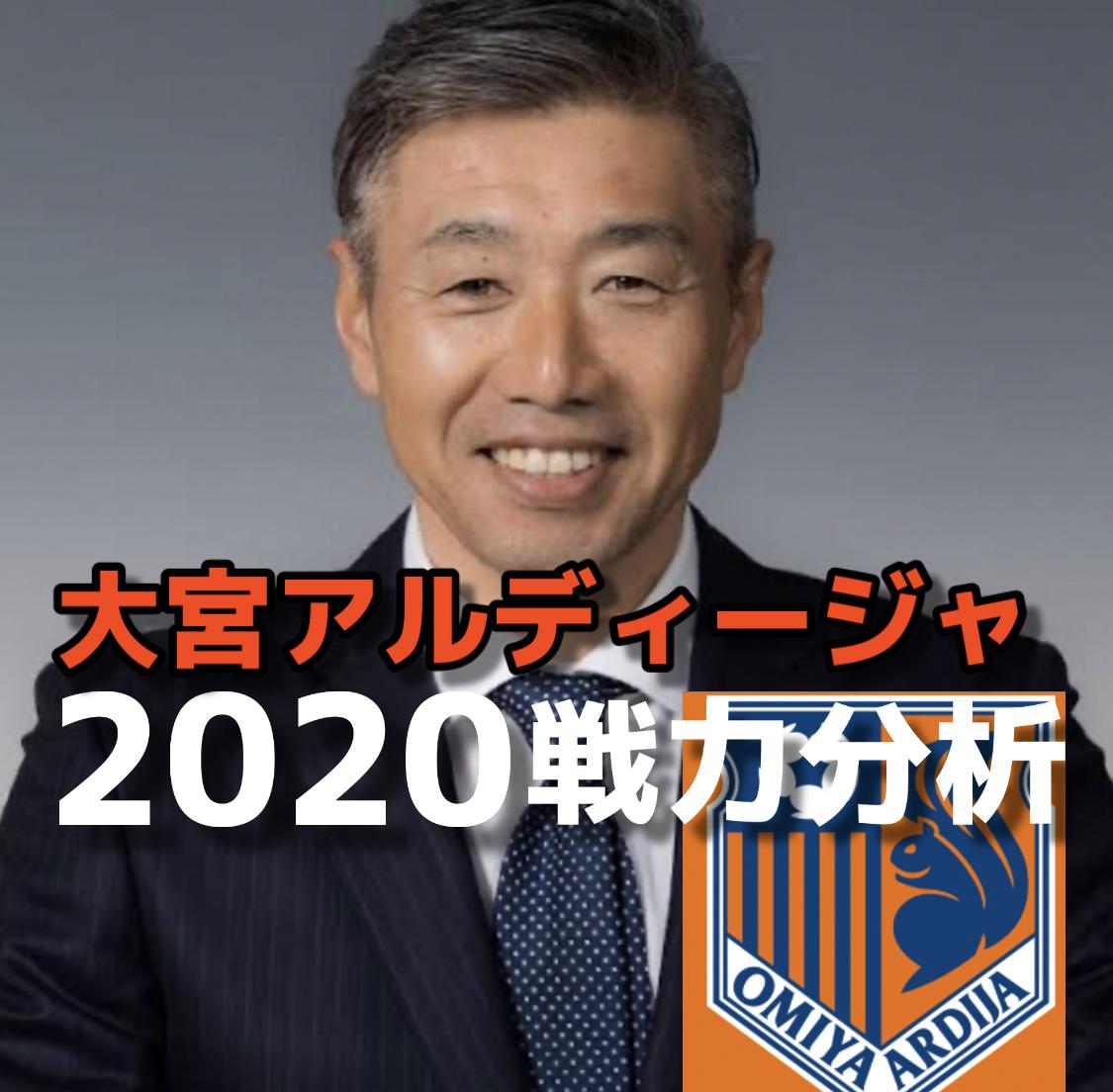 f:id:yamadaman0618:20200226005449j:plain