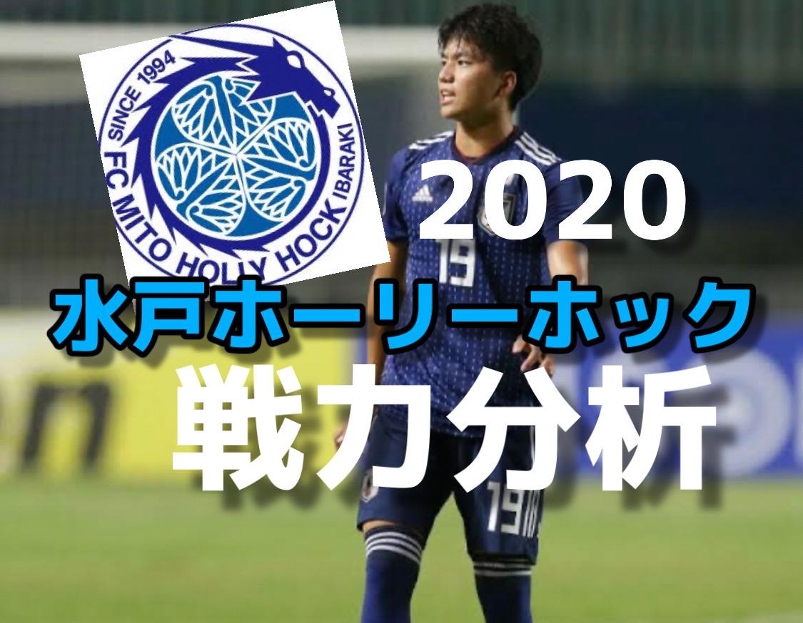 f:id:yamadaman0618:20200227011923j:plain