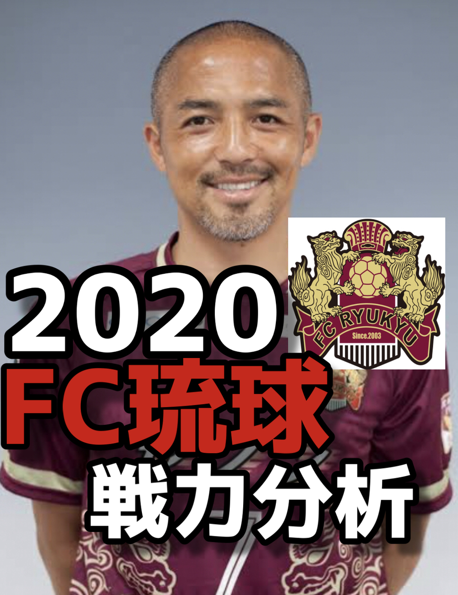 f:id:yamadaman0618:20200227215646j:plain