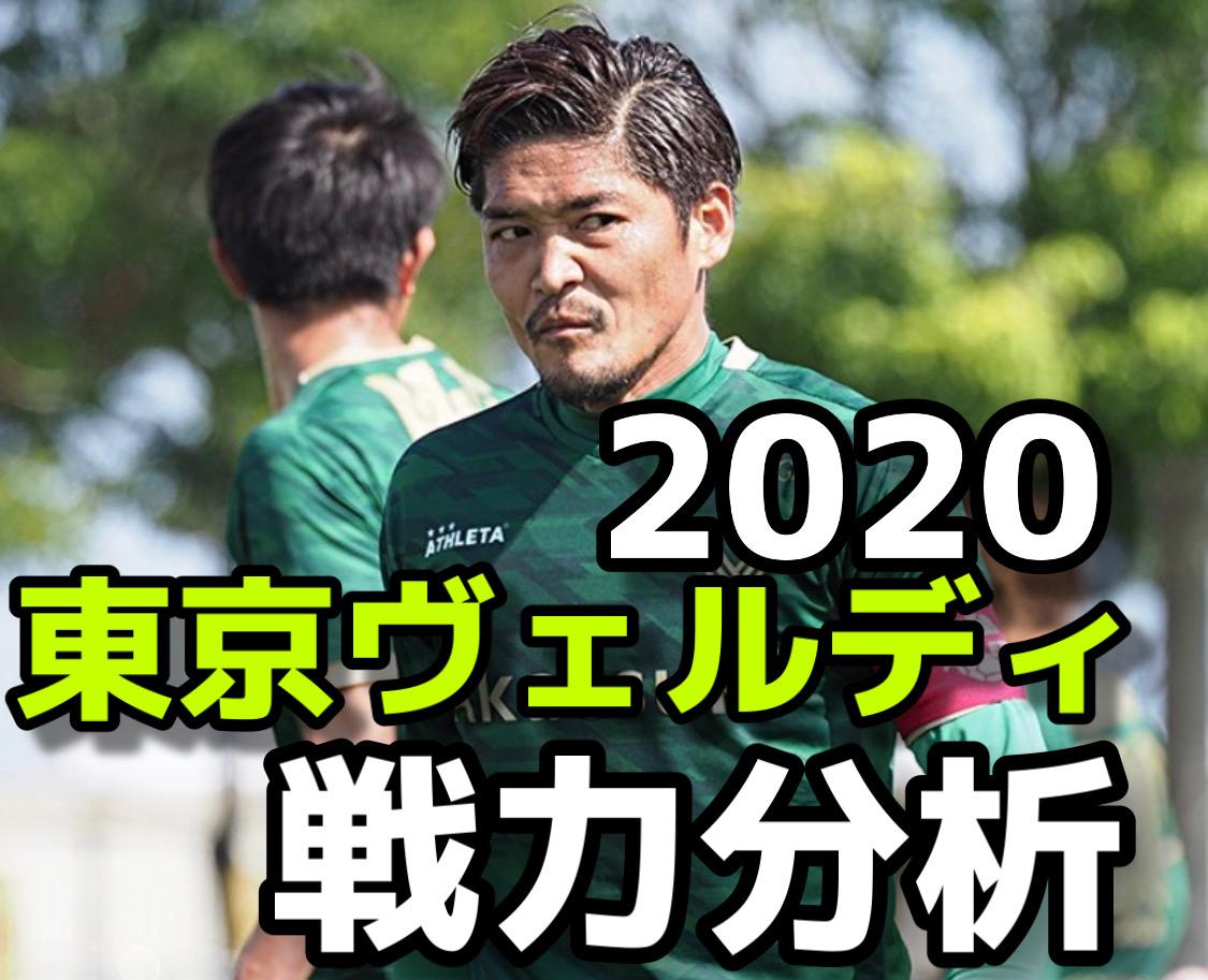 f:id:yamadaman0618:20200228223340j:plain