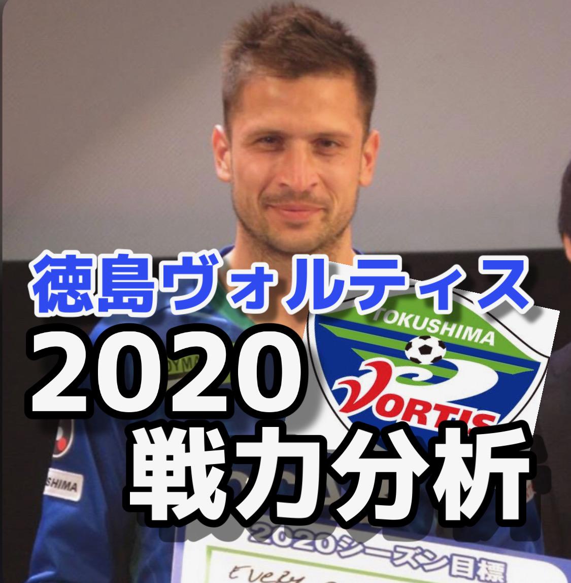 f:id:yamadaman0618:20200229202555j:plain