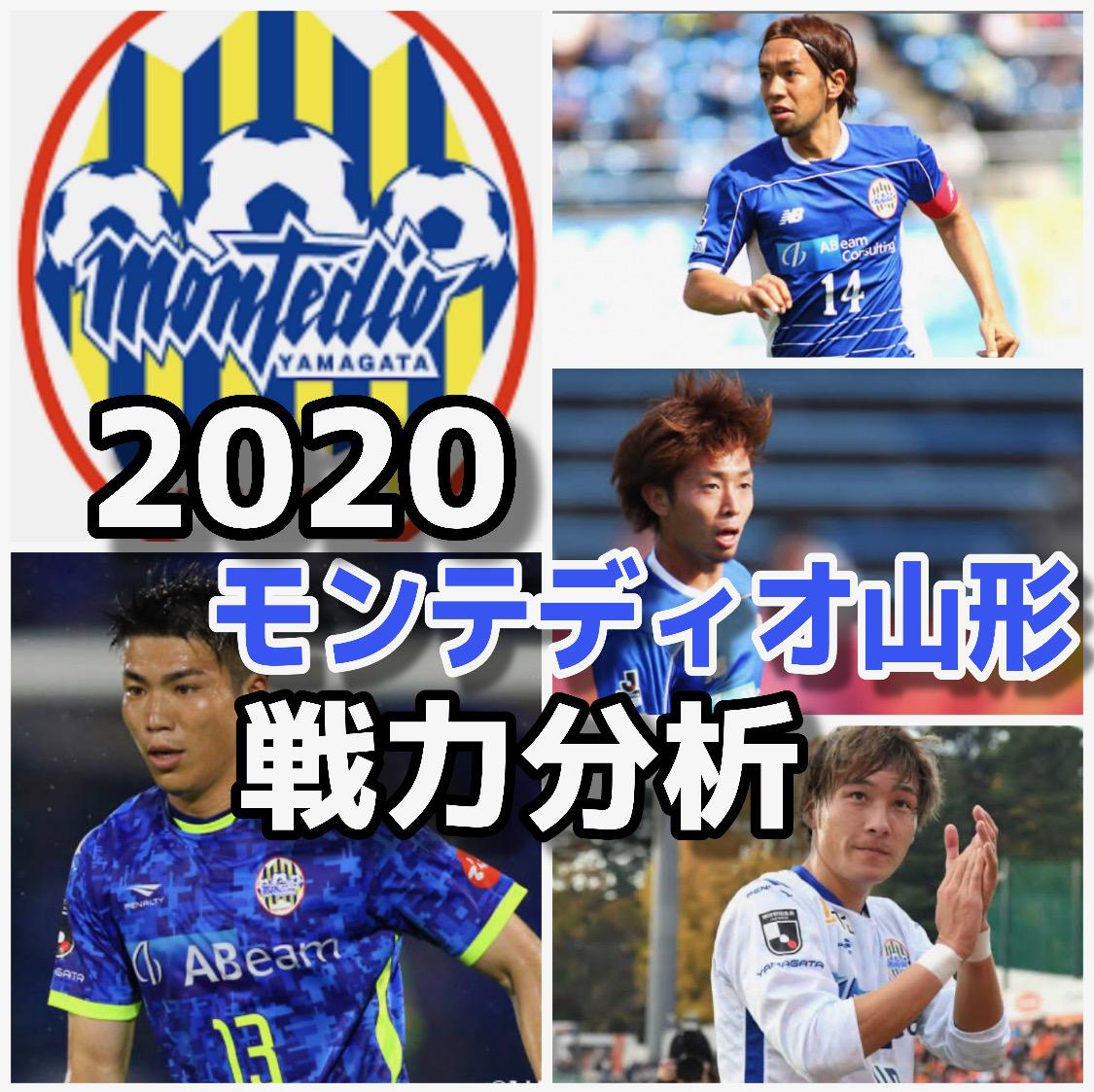 f:id:yamadaman0618:20200302230619j:plain