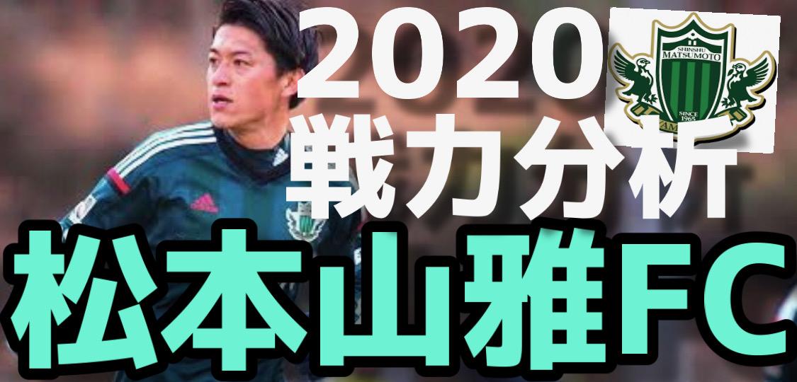 f:id:yamadaman0618:20200307184340j:plain
