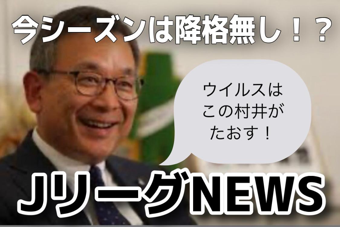 f:id:yamadaman0618:20200319194406j:plain