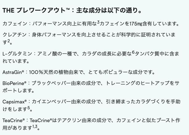 f:id:yamadaman0618:20200323223604p:plain
