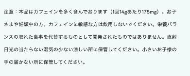 f:id:yamadaman0618:20200324204013p:plain