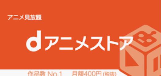 f:id:yamadaman0618:20200329004642j:plain
